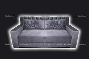 Модульный диван со спальным местом